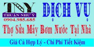 Thợ sửa máy bơm nước tại TPHCM giá rẻ