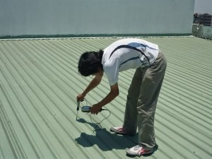 Dịch vụ chống dột mái tôn quận 5 Hotline 0908.648.509 - Công ty chống thấm giá rẻ - Uy tín - Chất lượng